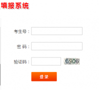 zytb.ganseea.cn填志愿 甘肃高考