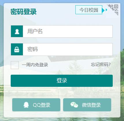 浙江科技学院教务处